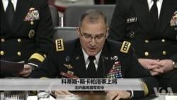 驻欧美军司令:俄罗斯强军步伐威胁美国主导地位