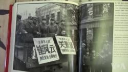 在中国记录文革 在美国实现价值