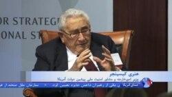 """نشست """"ایران و راه پیش رو در خاور میانه"""" با حضور هنری کیسینجر"""