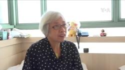 美國之音專訪從中國獲釋的王鳳瑤(王婆婆)