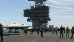 SAD: Počela testiranja drona X-47B