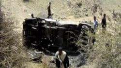 也門:空襲打死數十名基地組織成員