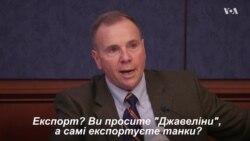 """""""Ви просите """"Джавеліни"""", а самі експортуєте танки?"""" - генерал США. Відео"""
