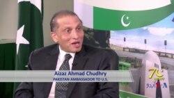 پاکستان کی نمائندگی کرنا اعزاز کی بات ہے۔