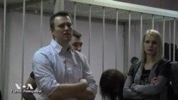 Алексей Навальный: «Этот режим не имеет права на существование»