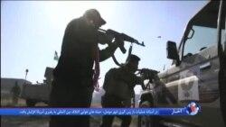 مستند خانه به خانه تا موصل: صحنه هایی از خط مقدم نبرد با داعش در عراق