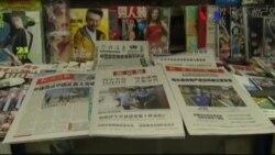 'Çinliler Yolsuzluk Soruşturmasından Memnun'
