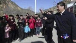 焦点对话:春节政治,见中国高层动向?