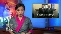 Kunleng News Mar 3, 2017