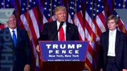 Победная речь Дональда Трампа