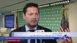مایکل پریجنت: عراقی ها به نفوذ ایران نه گفتند؛ پیام به آمریکا میدهند