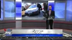 روی خط - جمهوری اسلامی و اخلاقیات ایرانیان