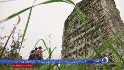 تلاش یک گروه برای احیای قبرستان نابودشده یهودیان در اکراین