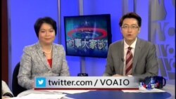 VOA卫视(2014年10月30日 第二小时节目)