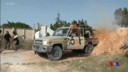 利比亞首都郊外爆發新戰鬥 (粵語)