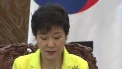 韩国总统朴槿惠抵达北京访问