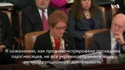Йованович дает показания Конгрессу
