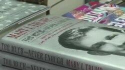 Դոնալդ Թրամփի մասնագիտությամբ կլինիկական հոգեբան զարմուհու գրած գիրքը նախագահի մասին այժմ գրախանութներում է