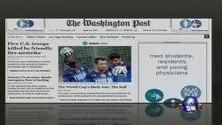美国五大报头条新闻 (2014年6月10日)