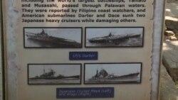 海权争端前线巴拉望岛再显战略地位