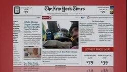 美国五大报头条新闻(2013年11月27日)