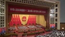 中国经济增速目标降至15年新低