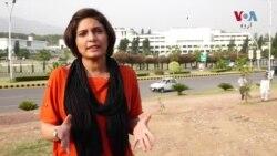 پاکستان کی پارلیمانی کمیٹی برائے قومی سلامتی کا اہم اجلاس
