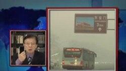 VOA连线: 雾锁北京 空气污染指数爆表