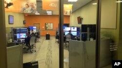 një qendër e telemjekësisë në Shtetet e Bashkuara