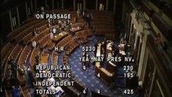 美國國會眾議院就非法移民危機通過法案