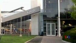 歐盟法院裁定谷歌只須在歐洲執行被遺忘權