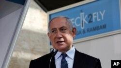 Waziri Mkuu Benjamin Netanyahu