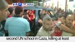 VOA60 Duniya: Gaza da Isra'ila, Yuli 30, 2014