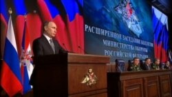 ¿Cómo orquestró Rusia presunta interferencia en comicios de EE.UU.?