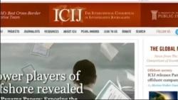 Публикация новых документов «панамского досье» может вызвать еще большие потрясения