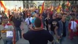 کاتالونیہ کی اسپین سے آزادی؟