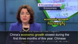 China's Economy Continues to Slow