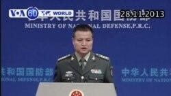 TQ nói vùng phòng không mới tuyên bố không mở rộng lãnh thổ của họ