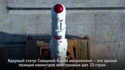Ударить санкциями