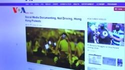 The Social Media Side of Hong Kong's 'Umbrella Revolution' (On Assignment October 10, 2014)