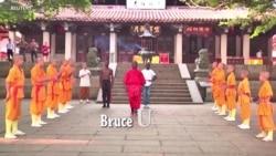 "Ouganda: ""Bruce U"", maître de Kung Fu et ambassadeur culturel extraordinaire"