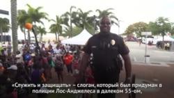 Полиция Майами: День открытых дверей