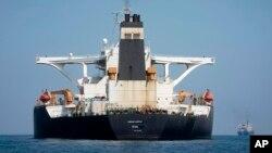 Alıkonulmadan önce ismi Grace 1 olarak tankerin adı daha sonra Adrian Darya 1 olarak değiştirildi.