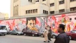 အီဂ်စ္ႏုိင္ငံေရးနဲ႔ Graffiti