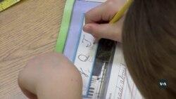 Писання від руки, як метод боротьби з дислексією. Відео