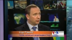 Децентралізація бюджету дала регіонам додатково 30-40% - голова Харківської ОДА. Відео