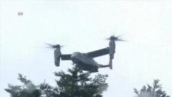 日美联合军演动用鱼鹰运输机