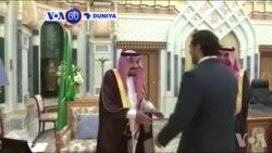 VOA60 DUNIYA: Firai Ministan Lebanon Sa'ad Hariri Yayi Murabus Ne Saboda Iran Na Shirin Kashe Shi