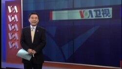 VOA卫视(2012年7月4日 第二小时节目)