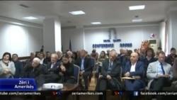 Forum për kujtesën dhe demokracinë